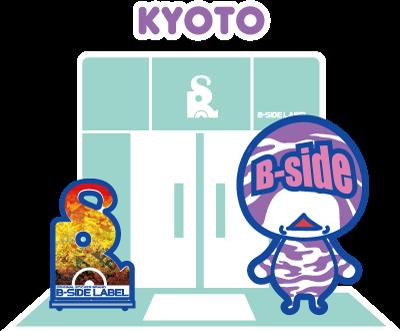 Be Sunny-Label SHOPロゴ 京都店