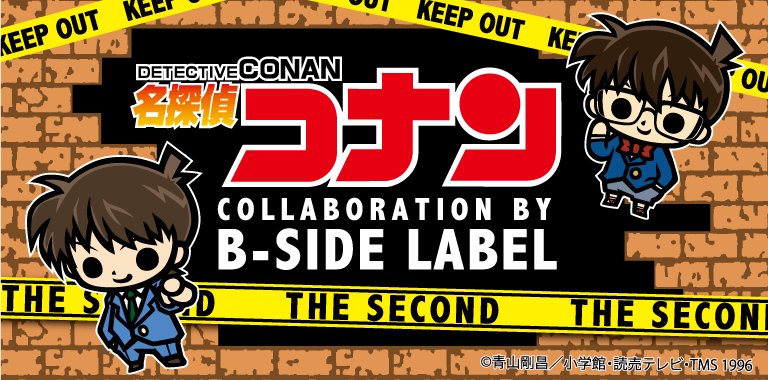 名探偵コナン COLLABORATION BY B-SIDE LABEL