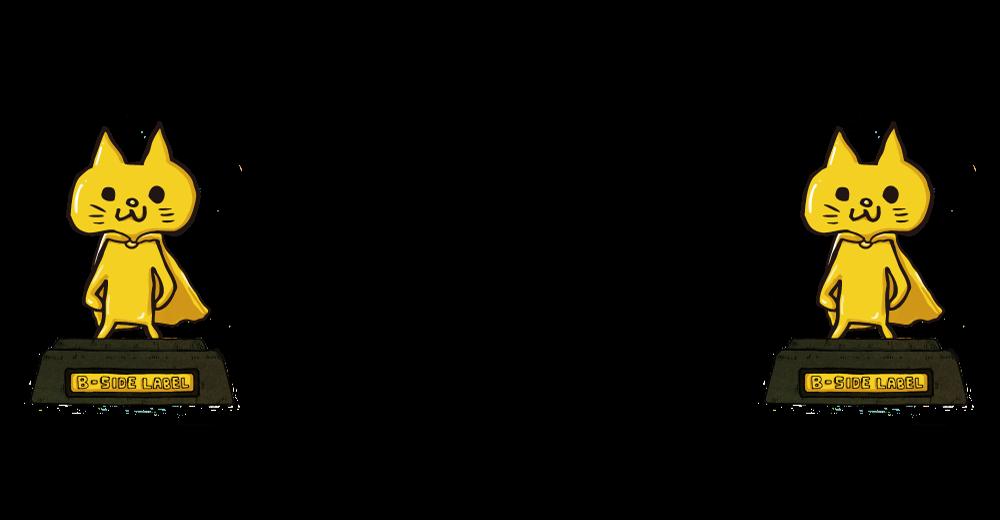 うちの猫 No.1選手権 by B-SIDE LABEL | 投票ページ | B-SIDE LABEL