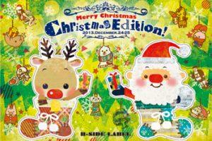 クリスマス企画だベッチョ!!☆