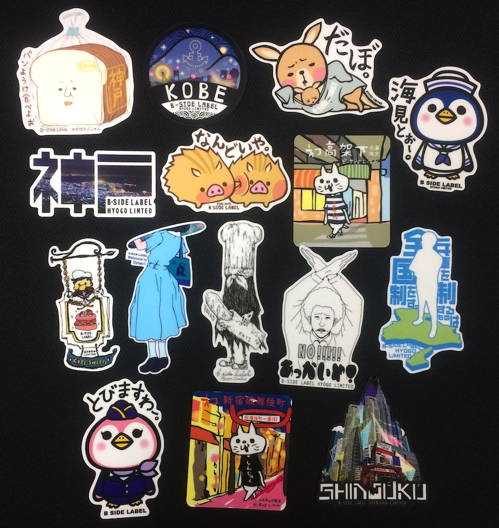ご当地ステッカー15種類を1月21日から発売!!