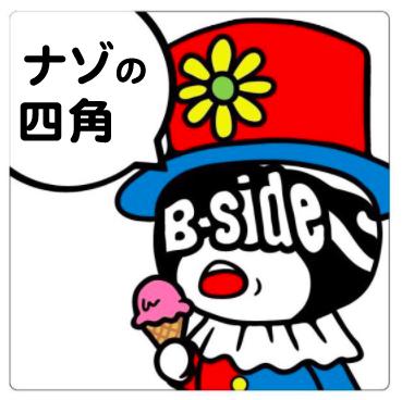 harajukutote04
