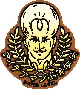 4672-アベアイデアマン-2