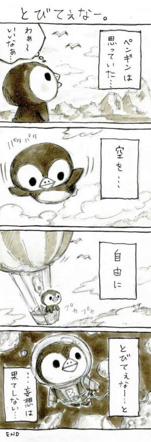 b_comic1