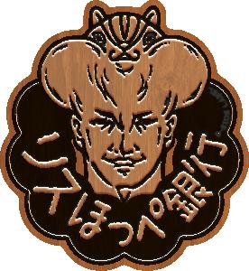 4674-アベリスほっぺ-2