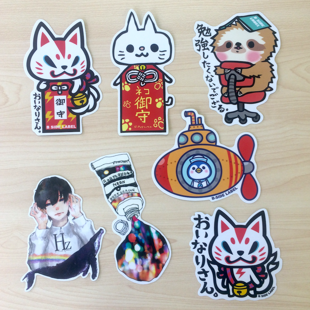 new-bigsticker