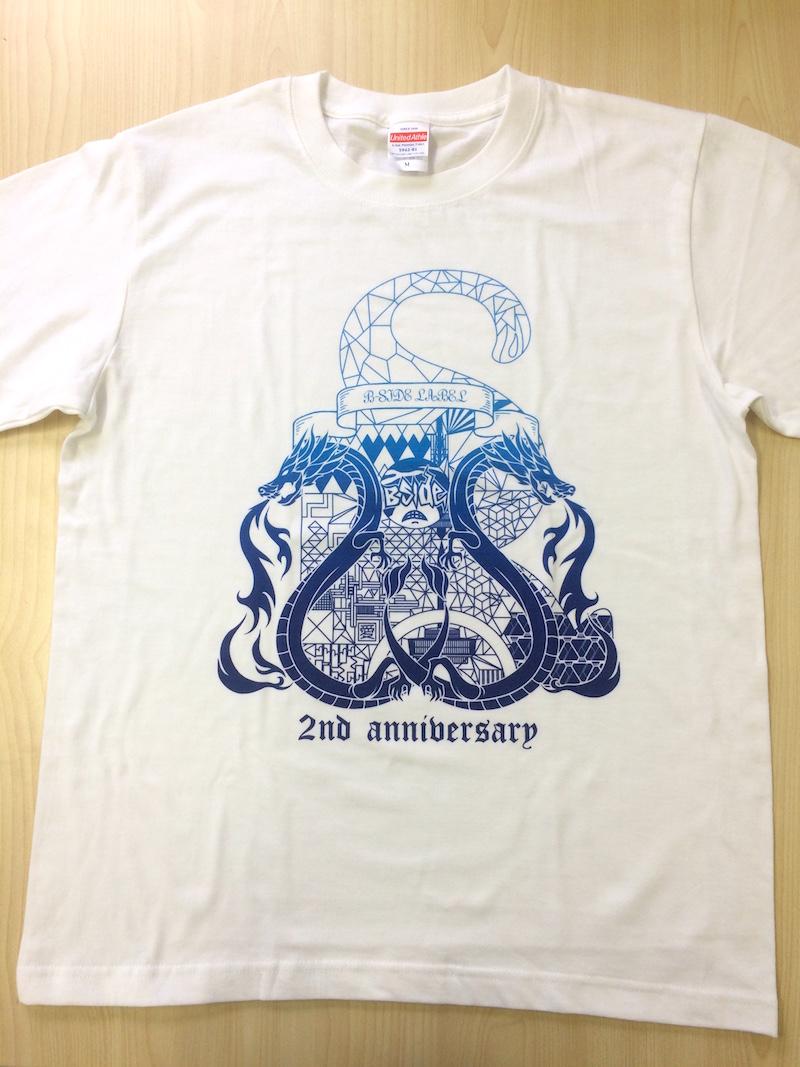 N-Tshirts